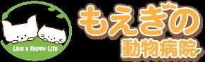 横浜市青葉区 もえぎの動物病院ロゴ